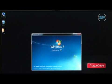 экрана в Windows 7 и Windows XP? Как сделать снимок