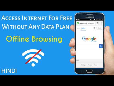 How to Access Any Website Without Internet Connection on Mobile | Offline Browsing in Android |Hindi