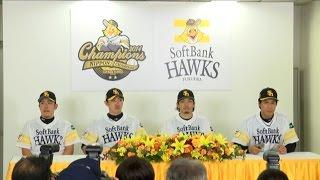 3年ぶり6度目の日本一となった福岡ソフトバンクホークス。優勝を決めた...