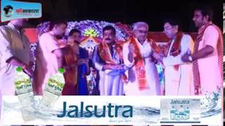 Durga Maa Jagran at Avani Ox-ford Phase 2  LIVE KOLKATA NEWS