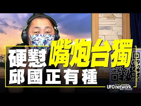 電廣-唐湘龍時間-20210928