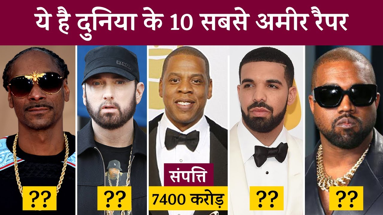 Top 10 Richest Rappers in The World? (2021)