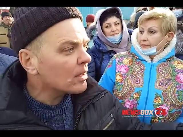 Глава Славянки и депутаты Думы «сдают» местных жителей угольному олигарху