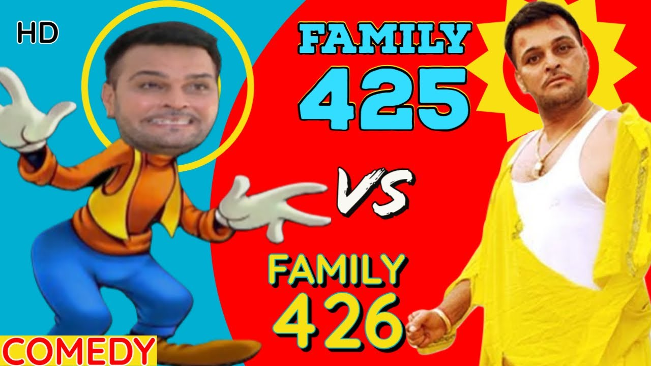 Family 425 VS Family 426 - Best Comedy Movies - Punjabi Movies - Best Comedian Gurchet Chitarkar