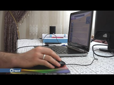 التعليم عن بعد ، البديل الأول للمعاهد التعليمية في ظل الحجر الصحي  - نشر قبل 5 ساعة