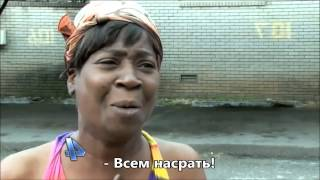 Скачать Кого это волнует Ain T Nobody Got Time For That Original Report And Autotune Remix