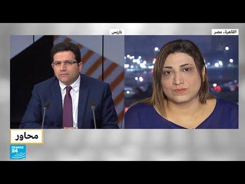 محاور مع رباب كمال: أي حقوق للمرأة في ظل الأصولية؟  - 21:22-2018 / 1 / 14
