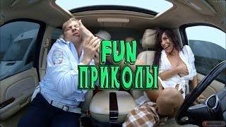 Лучший топ приколов|| Подборка смеха || Русские не сдаются || 2016 лучшее
