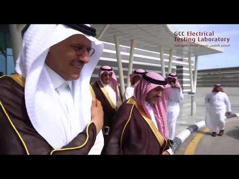 Inauguration of GCC Renewable Lab by HRH Prince Abdulaziz Bin Salman, Minster of Energy (Feb 2020)