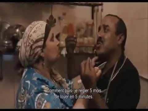 HAMRIYA TÉLÉCHARGER FILM WALD