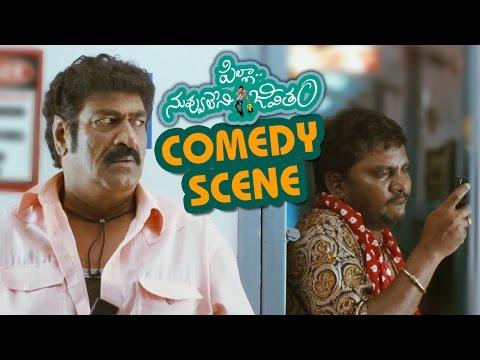 Raghu Babu Train Comedy Scene  || Pilla Nuvvu Leni Jeevitham || Sai Dharam Tej , Regina
