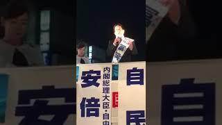 自民党 冨岡勉衆議候補 街頭演説@長崎 H29.10.13