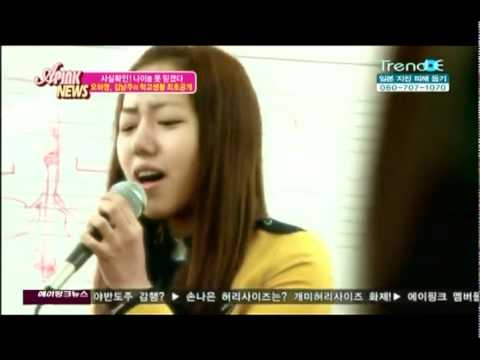 [CUT] A Pink's Namjoo singing 'If I ain't got you' by Alicia Keys