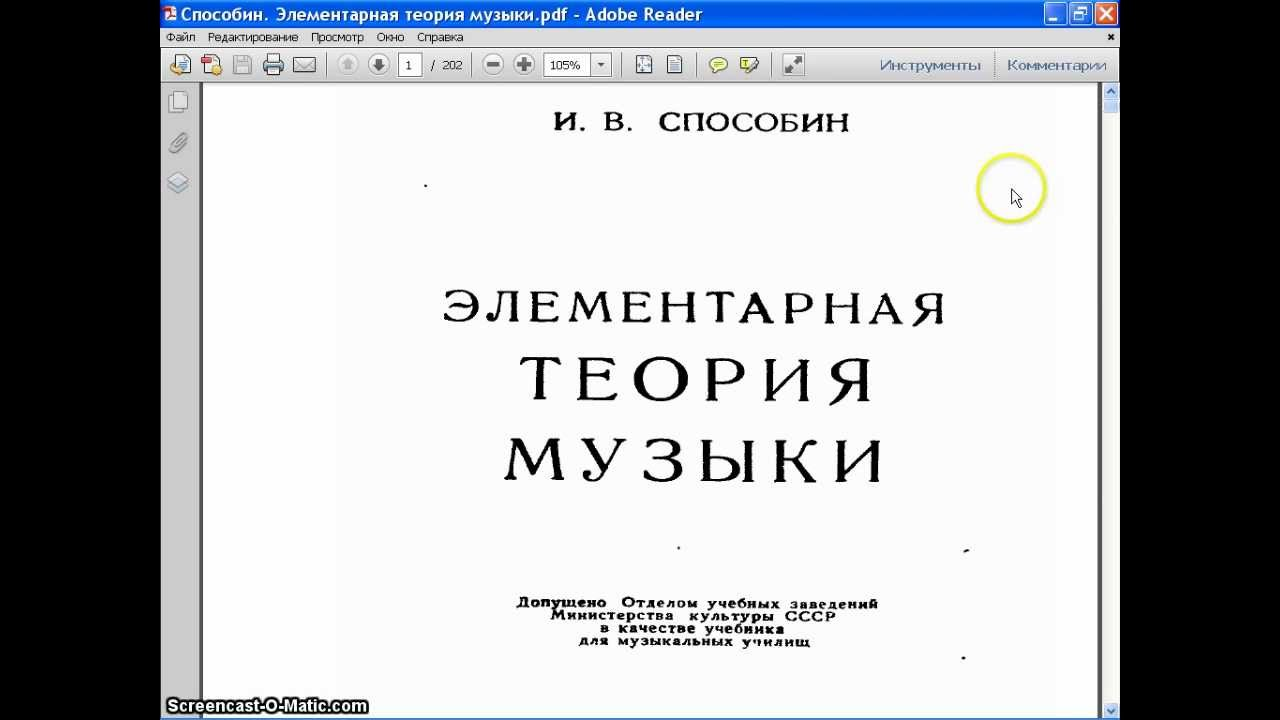 ebook A Blunt