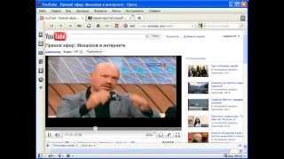 Как смотреть видео на YouTube в низком качестве и HD #PI(Как настроить отображение видео на YouTube в разном качестве «YouTube-Мастер» - http://1popovyoutube.vladekas.com Подписка на..., 2011-04-10T20:27:07.000Z)