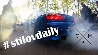(EA) Серега Стилов сделал бернаут. LOW CARS MEET 1июня. Nissan Silvia S15
