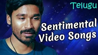 Telugu Sad Songs - Sentimental And Emotional Video Songs