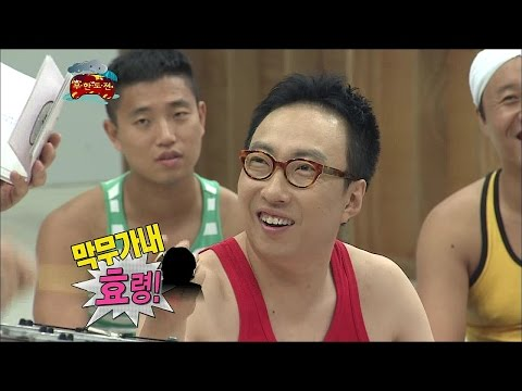 【TVPP】Park Myung Soo - Don't Know Girls Generation, 박명수 - 소녀시대 모르는 빨간 명수 @ Infinite Challenge