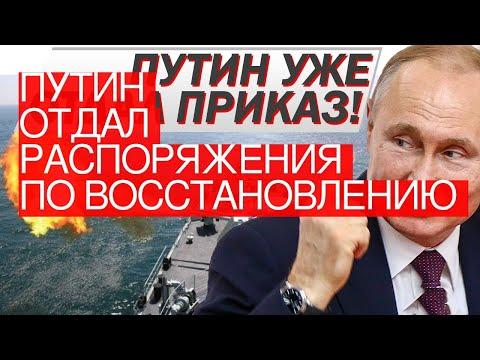 Путин отдал распоряжения повосстановлению жилья вИркутской области