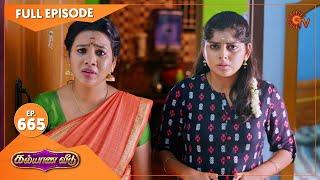 Kalyana Veedu - Ep 665 | 23 Oct 2020 | Sun TV Serial | Tamil Serial