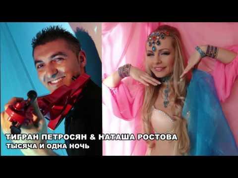 музыкальные армянские клипы
