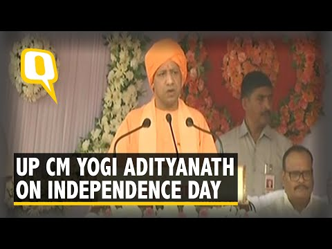 UP CM Yogi Adityanath's Speech on Independence Day