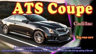 2019 Cadillac ATS Coupe | 2019 cadillac ats coupe luxury | 2019 cadillac ats coupe 0-60