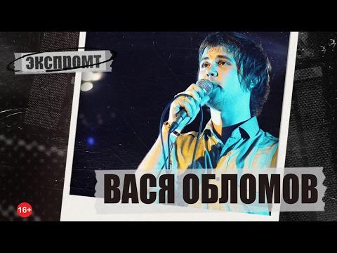 Тексты песен Владимир Высоцкий, слова из песен Владимир