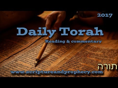 Torah Portion Ha'azinu: (Deuteronomy 32)- The Song of Moses