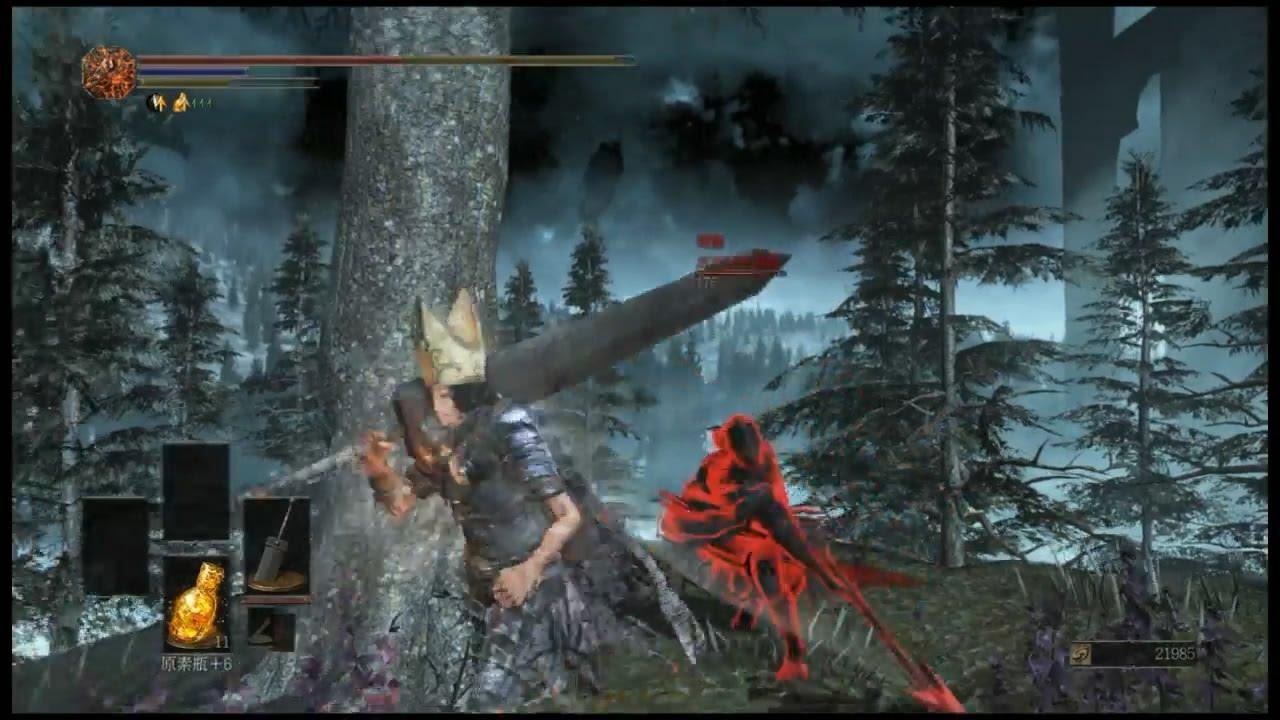 爆機兄弟 達哥 Dark Souls 3 戰術大師智計協助克雷頓暗殺自己 - YouTube