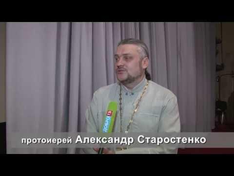 о.Александр в Эфире Телеканала Добро ТВ