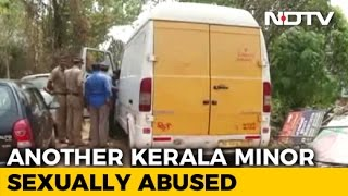 Girl Found Dead In Kollam Was Sexually Abused, Reveals Autopsy Report