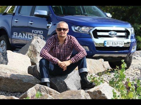 Ford Ranger: мачо-мобиль с непробиваемой подвеской!