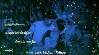 Anbu ennum chinna chinna nul eduthu status video//best love  status//melody status//1080 full screen