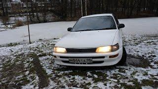 Тест драйв Toyota corolla!Как помыть машину за 10 рублей.Вызвали полицию!
