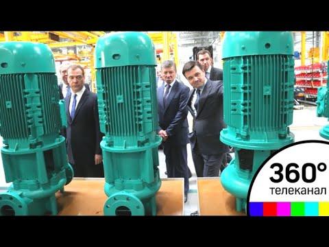 Завод Вило по производству насосов в Ногинске планируют модернизировать