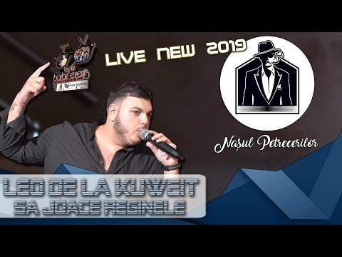 Leo de la Kuweit - Sa joace reginele NEW LIVE 2020 @Nasul Petrecerilor by Barbu Events