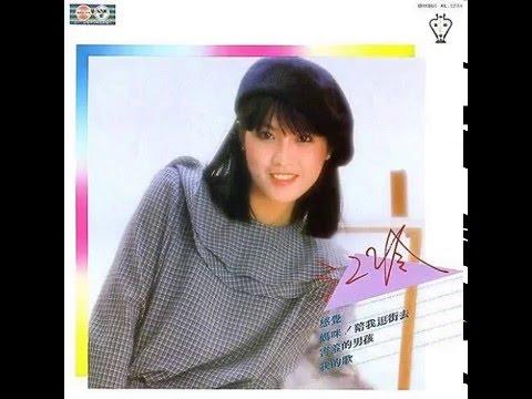江玲 - 我的歌 / My Song (by Jelly Jiang) - YouTube