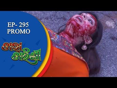 Tara Tarini   15 Oct 18   Promo   Odia Serial – TarangTV thumbnail