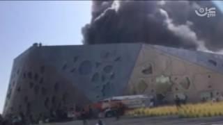 شاهد.. حريق مركز الشيخ جابر الثقافي بالكويت بعد 3 أشهر من حفل محمد عبدهشاركنا برأيك