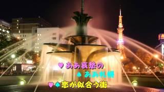 2015年7月22日発売 作詞:渡辺なつみ 作曲:浜圭介 オリジナル歌手:松...