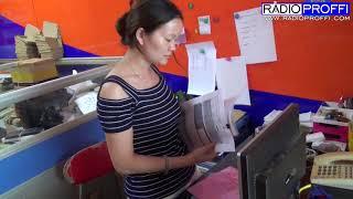 Доставка товара (груза) из Китая в Россию и Украину(, 2017-11-05T14:28:10.000Z)