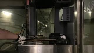 乗り鉄 東京メトロ副都心線 池袋駅〜明治神宮前駅 2021/09/20