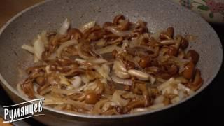 """Жареная картошка с опятами - рецепт от компании """"Румянцев"""""""
