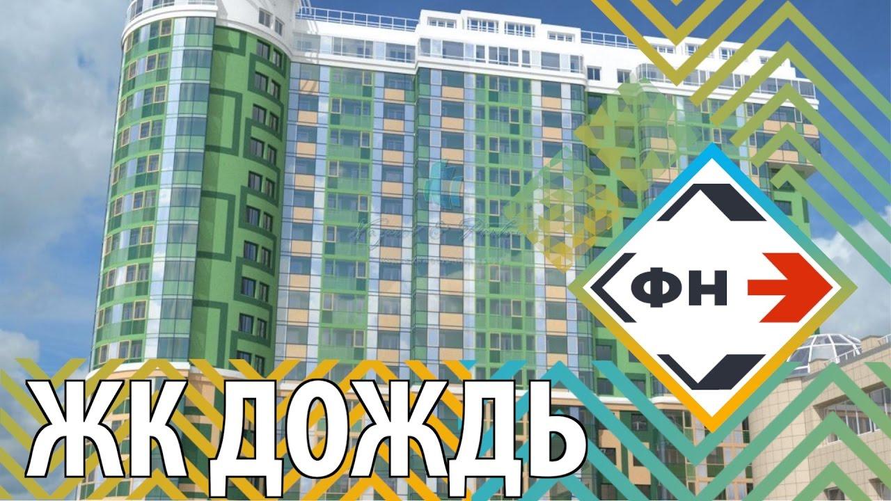 Доходная квартира в Москве | студии в коттедже | Дизайн студии в .