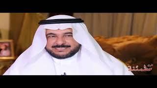 نفوس مطمئنة مع الدكتور طارق الحبيب  الحلقة 8 thumbnail