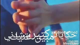 مبين عنيك - يحي علاء