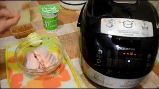 Домашние видео рецепты - куриные ножки в кефире в мультиварке