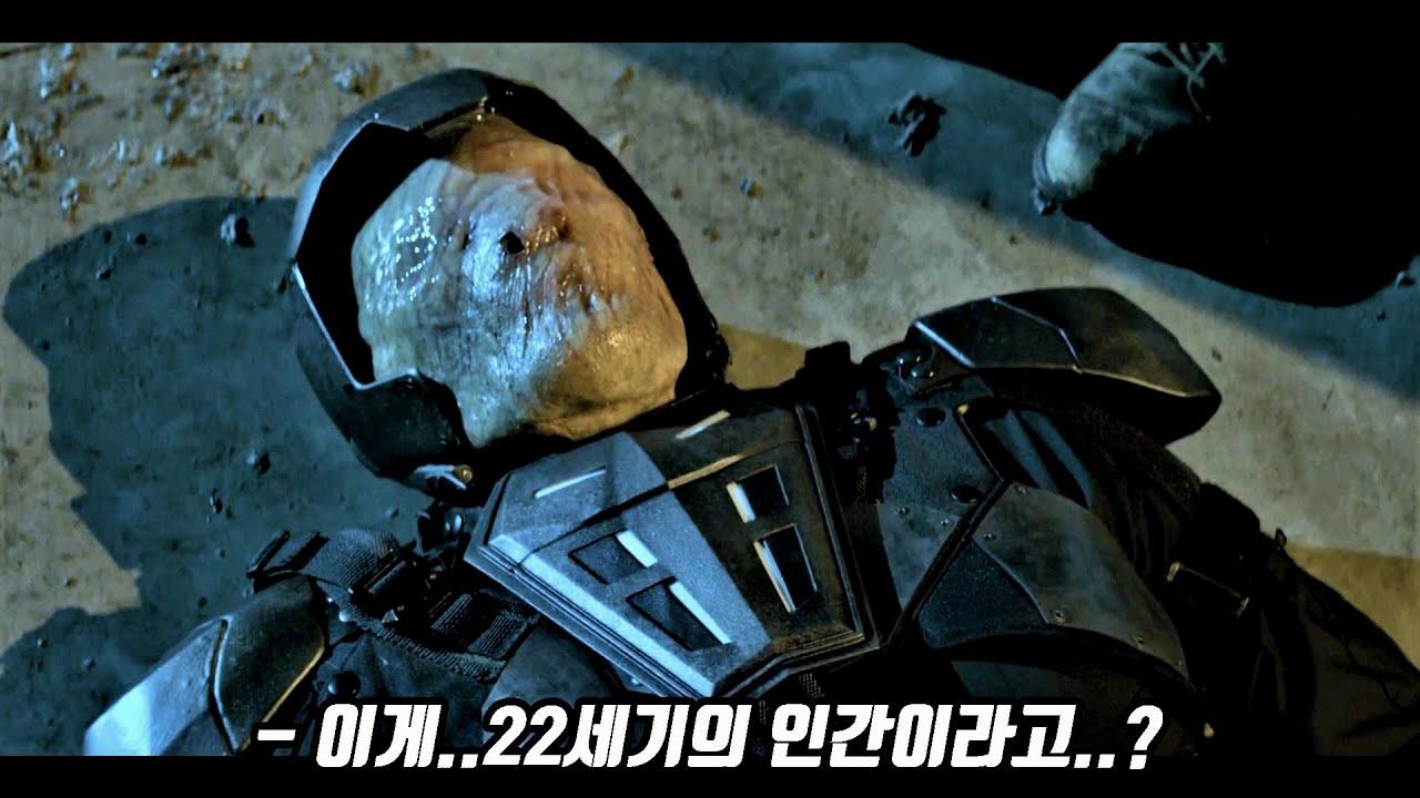 2162년, 절대 병에 걸리지 않는 대신 눈코입이 삭제된 인류
