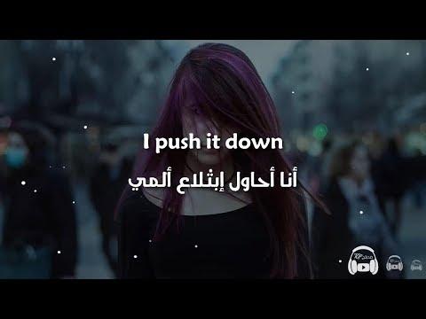 Sia - Chandelier مترجمة عربي